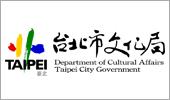 台北市文化局