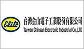 台灣金山電子工業