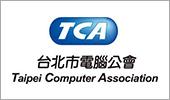 台北市電腦公會