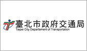 台北市政府交通局