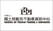 國土規劃及不動產資訊中心