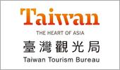 台灣觀光局
